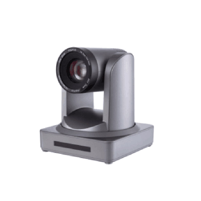 HD video tracking camera