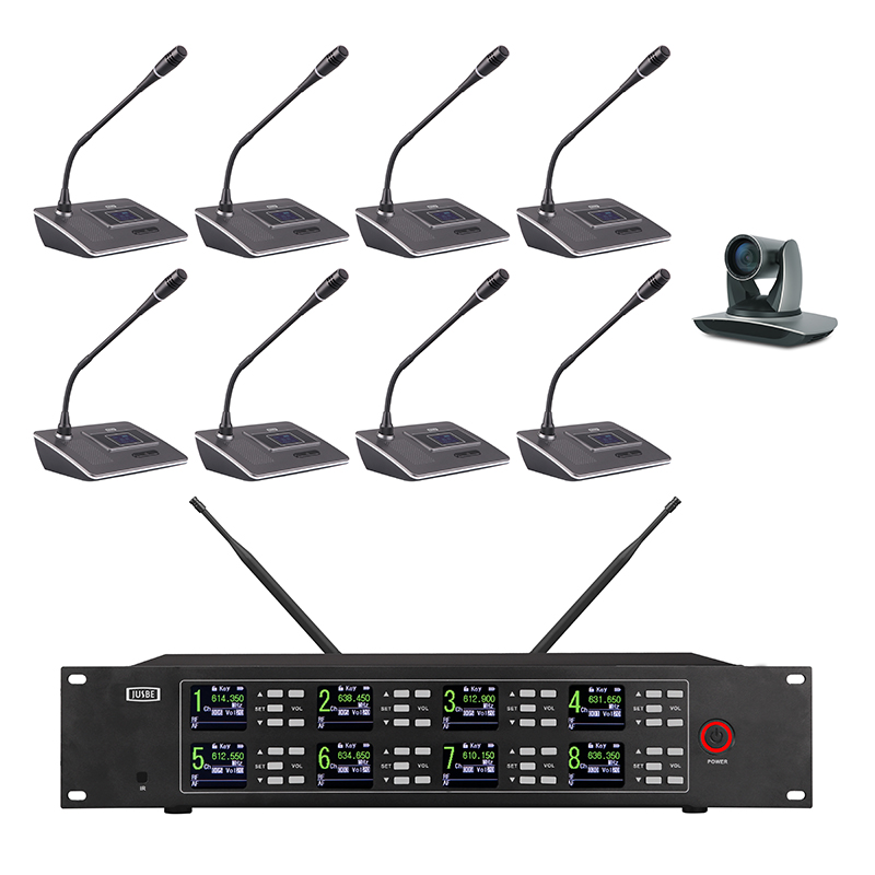 HD infrared adaptive tracking video Wireless conference system