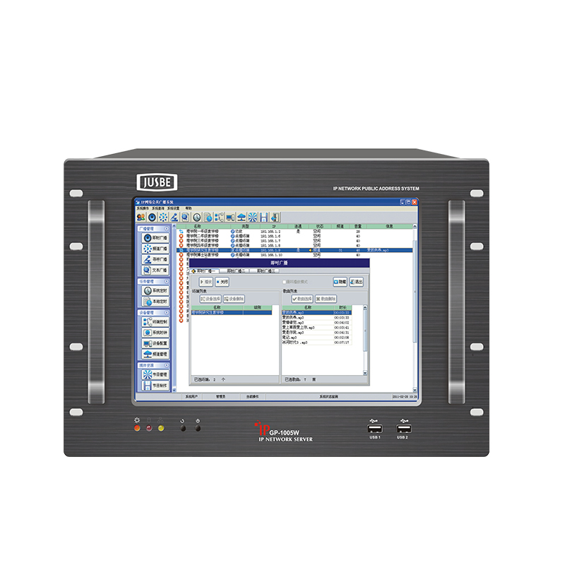 IP network touch screen server